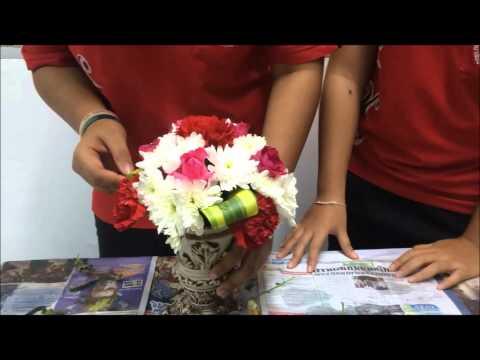 สาธิตการจัดดอกไม้ทรงกลม วอศ.นศ.