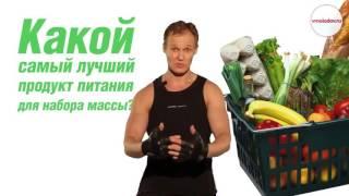 Какое Спортивное Питание Выбрать? [Купить Спортивное Питание](, 2016-02-27T06:57:27.000Z)