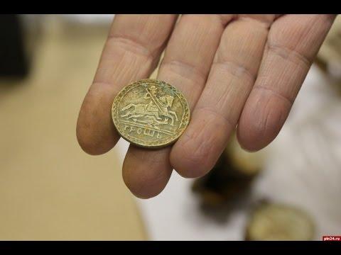 Современные российские монеты, стоимость которых