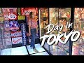 Spend the Day in TOKYO with Me! + my skincare routine