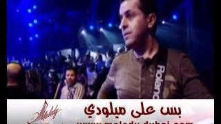 jozef ateyah + shaza hasson + ayman atar - a al ain.mp4