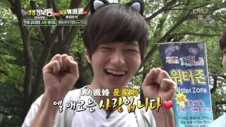 [中字] 130801 Infinite인피니트@KBS2生生情報通 第二個故事 和INFINITE的star約會