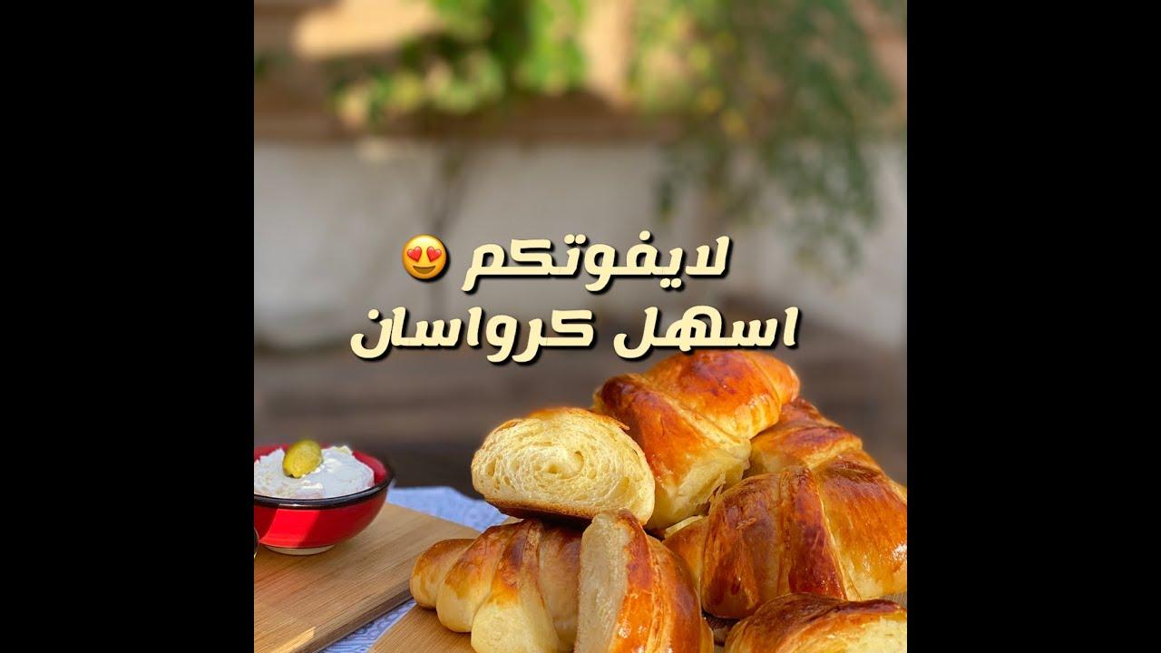 كرواسان سهل من سناب ابو مشاري
