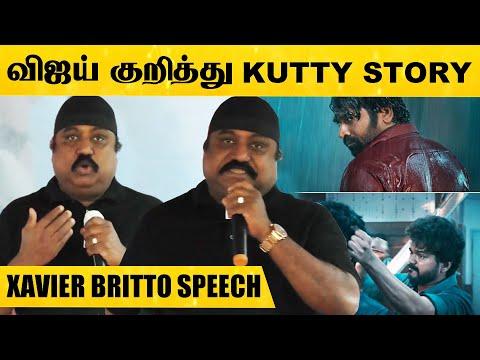 Vijay-காக இதெல்லாம் நாங்க பண்ணோம் ! - தயாரிப்பாளர் Xavier Britto பேட்டி | Master Movie | Vijay