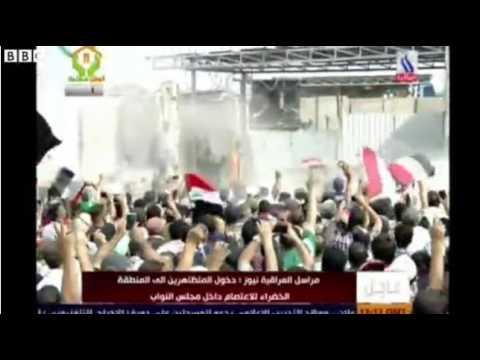Iraqi Shia Protesters Storm Baghdad Parliament