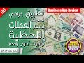 tabti younes - YouTube