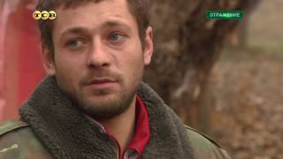 Робинзон из Приднестровья. История одного отшельника.