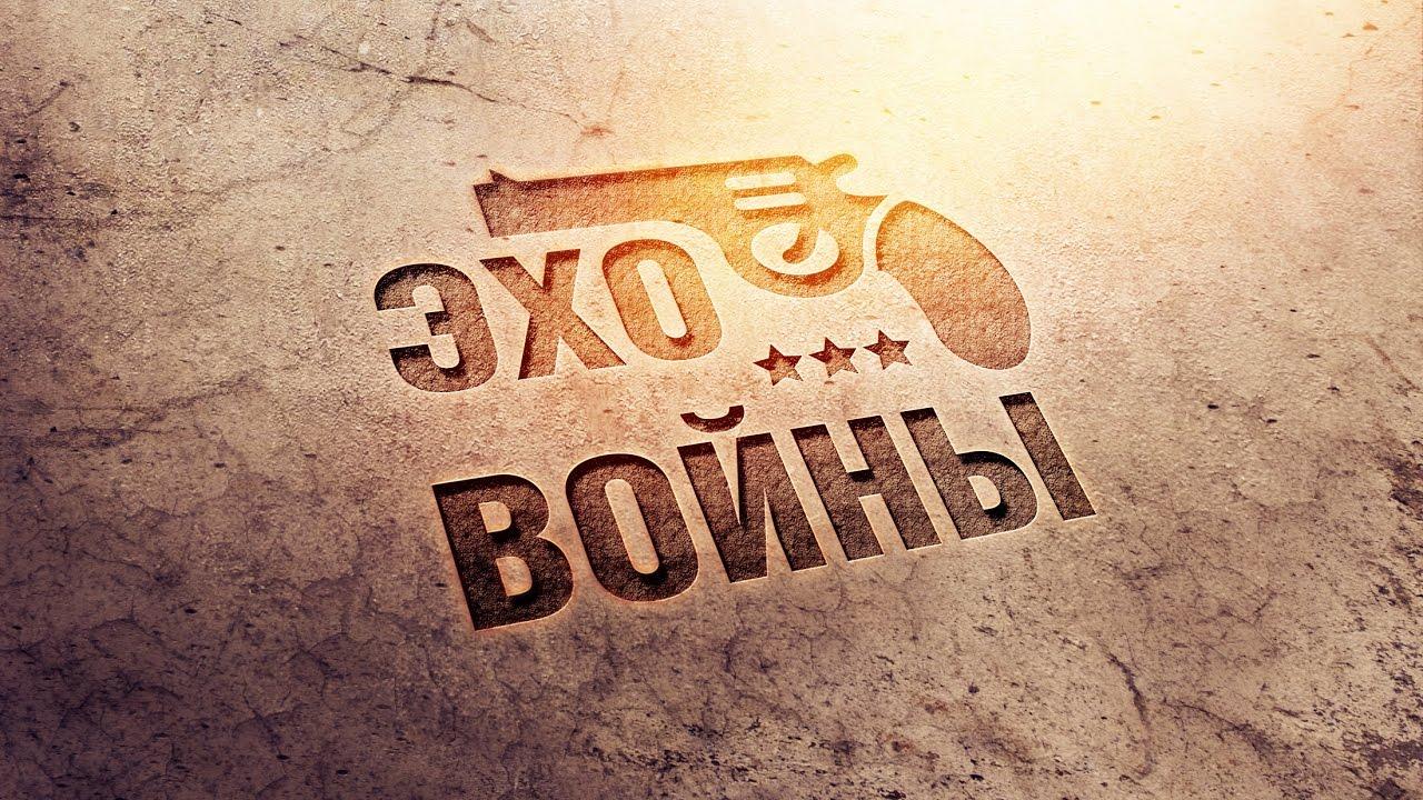 Русская рулетка бутылочка роза пречистое казино