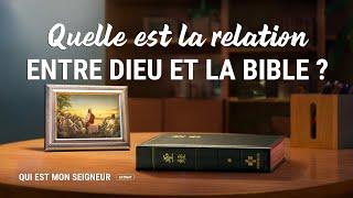 Qui est mon Seigneur Clip de film — Quelle est la relation entre Dieu et la Bible ?