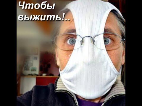 Тотальный карантин и бизнес. Краснодар. Продуктовые магазины под ударом