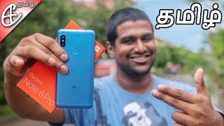 Redmi Note 6 Pro Hands On Experience!