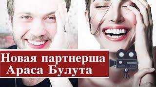 Дениз Байсал сыграет с Арасом Булутом Ийнемли