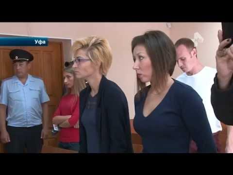 В Уфе громким скандалом закончилось оглашение приговора серийному насильнику Гизару Зиянгариеву - Видео онлайн