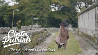 Chrisye | Zamrud Khatulistiwa | Cover by Cintaputrish
