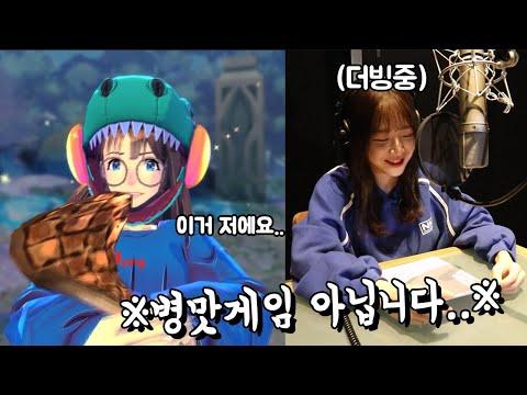 이 게임 실화..? 병맛게임 아..닙니다(Feat.구독자분들과 소고기 먹방) Korean mukbang eating show
