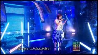 Utada Hikaru - Beautiful World - Live Heyx3 - Evangelion 1.11 End