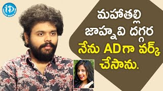 Digital Content Creator Nikhil about his association with Mahathalli Jahnavi | Dil Se with Anjali