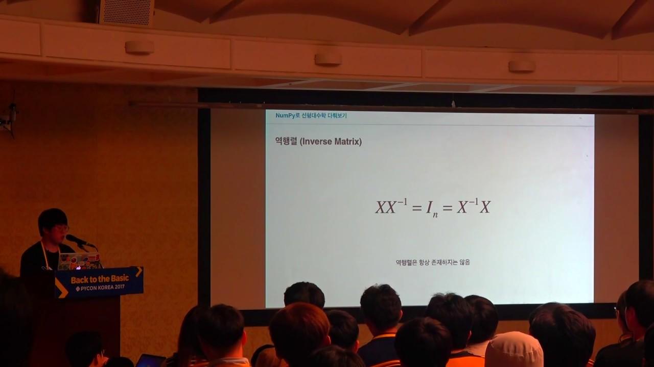 Image from 권민재: 머신러닝을 위한 기초 수학 살펴보기