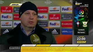 Юрий Вернидуб: Не хочу комментировать игру по горячим следам