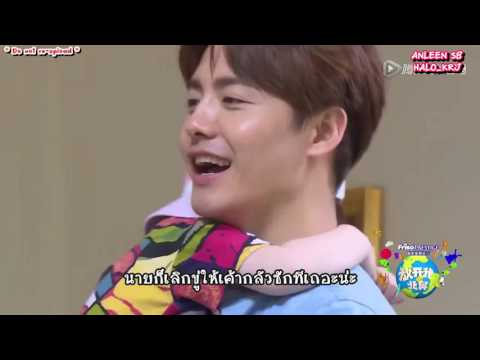 {THAI SUB}LET GO OF MY BABY  xiao ma+xiao tong cut