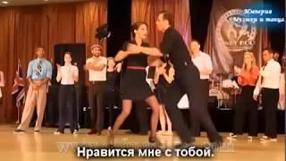 Нравится мне. Band Odessa. I like it.