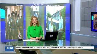 Вести-24. Башкортостан - 19.07.17 22:00