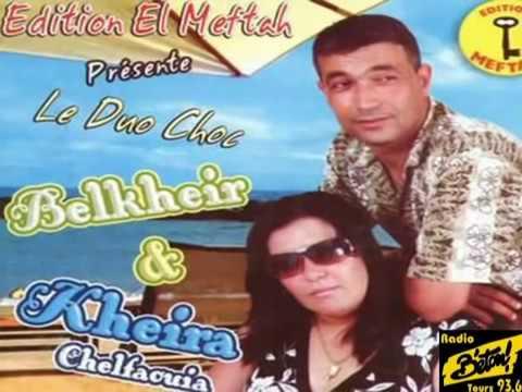 cheba kheira chelfaouia mp3