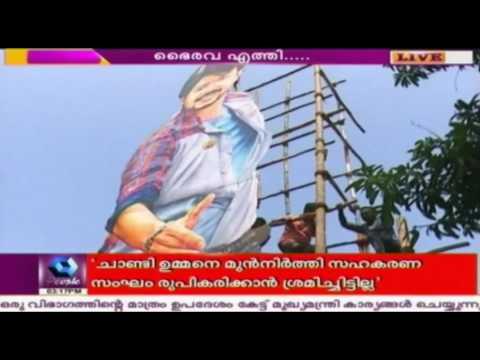 Ilaya Thalapathi Vijay's Bairavaa's...