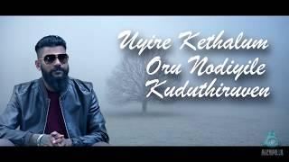 Nee Irunthal - Mc Suria ft Slim Lazer Yd | Mathan Freeze (Malaysian Tamil Song 2018)