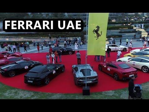 Ferrari Cavalcade UAE 2019 (25th Anniversary)