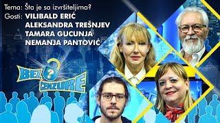 BEZ CENZURE: Tamara Gucunja, Aleksandra Trešnjev, Nemanja Pantović i Vilibald Erić