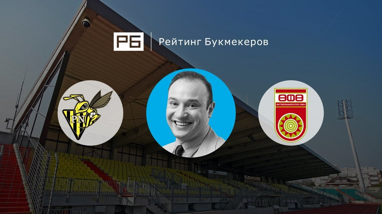 Уфа – Прогресс Нидеркорн. Прогноз на матч 09.08.2018