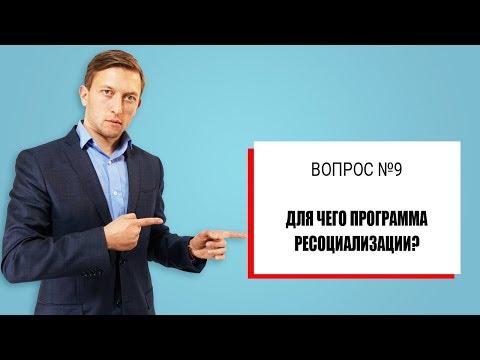 А что после реабилитации от наркомании и алкоголизма? Андрей Борисов