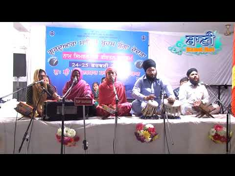 Rehraas-Sahib-G-Braham-Bunga-Dodra-Sangat-At-Faridabad-On-25-Feb-2018-Evening