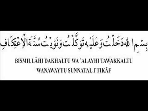 Part 24. Niyyah For Sunnah I'tikaf