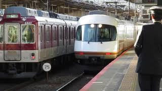 近鉄21000系アーバンライナーplus大和八木駅通過2