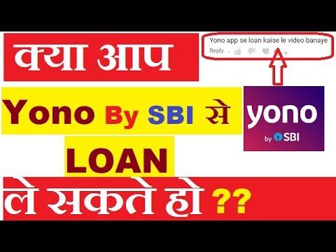how to get student loan from sbi