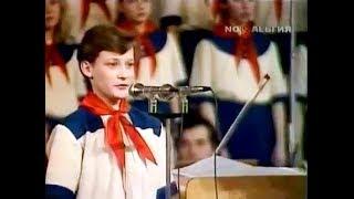 """""""Сигнальщики-горнисты"""". Большой Детский Хор / """"Pioneers trumpeting"""". Big children's choir"""