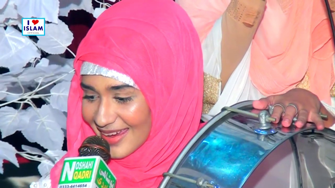 Download Female Naats Voice    Thalle Aqa Da Muhallah    Urdu Punjabi New Naat    Subhania Taiba Sisters