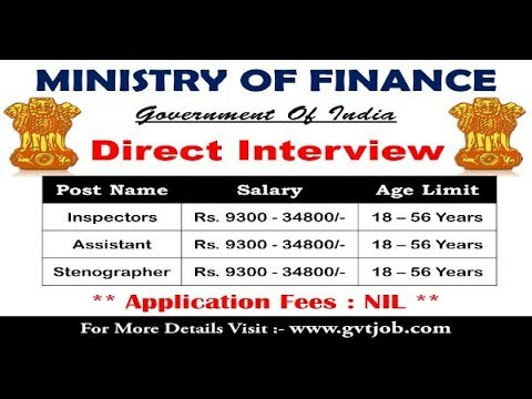 Ministry of Finance Recruitment 2017 | Sarkari Naukri | Govt Job
