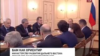 Владимир Путин недоволен работой мин (29.11.2012)