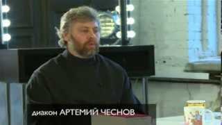 диакон Артемий Чеснов - От  протестантов -- в православные дьяконы