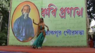 Rabindra Nritya - Sraboner dharar moto poruk jhore