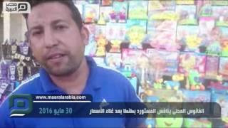 بالفيديو  فانوس رمضان.. المحلى ينافس المستورد بطنطا
