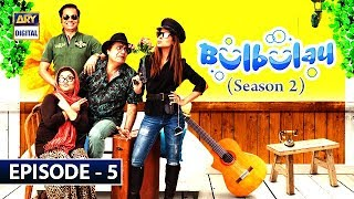 Bulbulay | Season 2 | Episode 5 | 23rd June 2019 | ARY Digital Drama