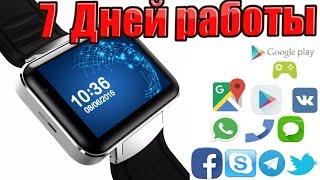 видео Часы Телефон – Купить Часы Телефон недорого из Китая на AliExpress