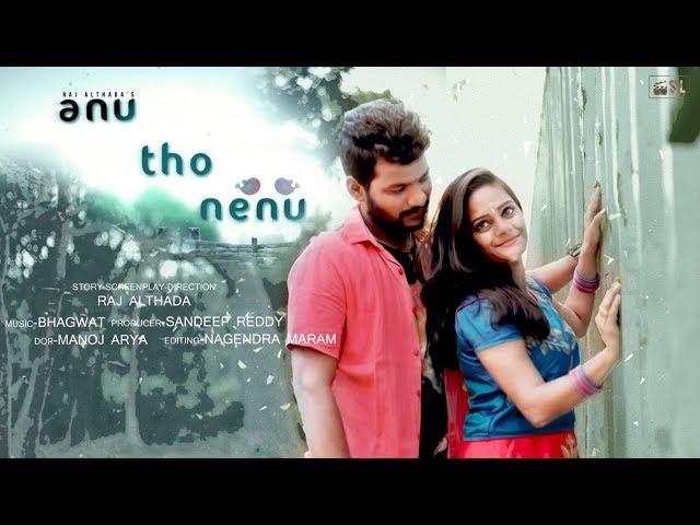 Anu Tho Nenu - Latest Telugu Short Film 2019 By Raj Althada || SkyLight Movies