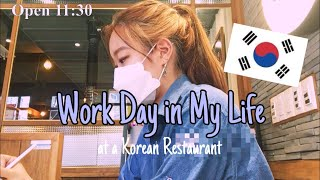 Work with Me at a Korean Resta…