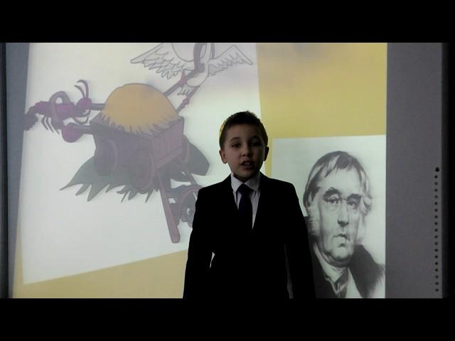 Изображение предпросмотра прочтения – ДаниилРаджапов читает произведение «Лебедь, Рак и Щука» И.А.Крылова