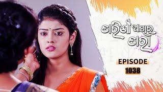 Tarini Akhira Tara | Full Ep 1038 | 20th July 2021 | Odia Serial – TarangTV